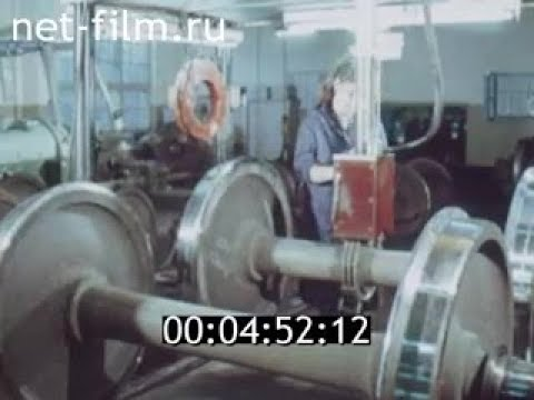 1991г Вагонное депо Юдино Казанское отделение Горьковской жд