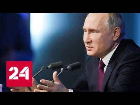 Владимир Путин озабочен возможным обострением обстановки на Балканах - Россия 24