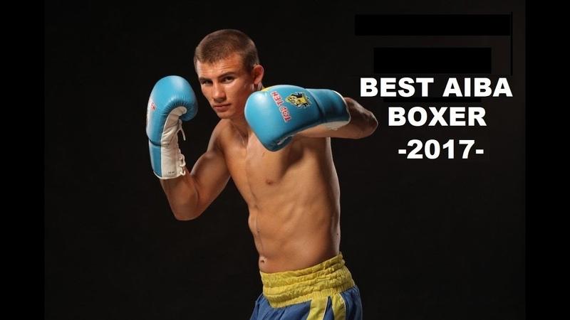 Лучший боксер 2017 года (любитель) - Best Amateur Boxer 2017 HIGHTLIGHTS