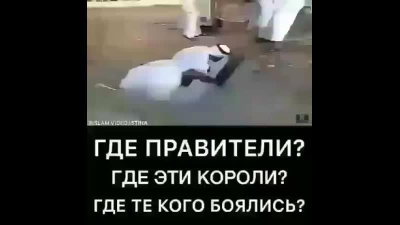 __agamagomed_al_saad__2InstaUtility_e42d5.mp4