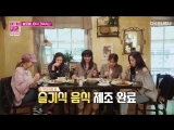 180824 Red Velvet @ Level Up Project Season 3 Ep.10
