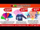 Светофор Кр (1)