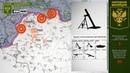 ЛНР Обстановка на линии соприкосновения за сутки Карта обстрелов 14 августа 2018
