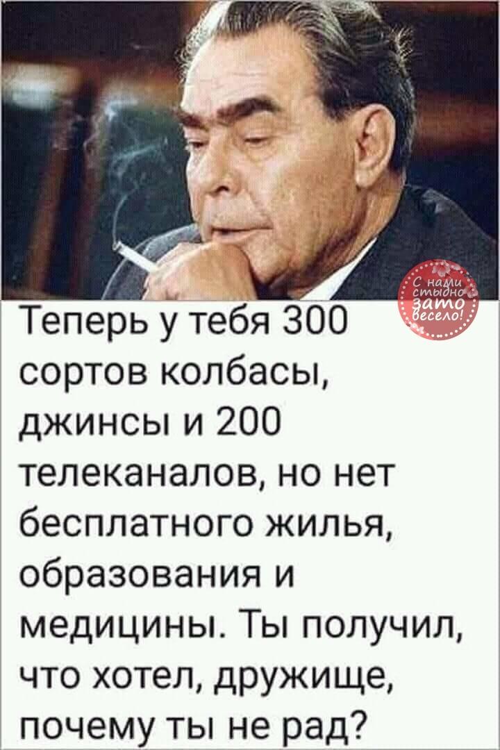 https://pp.userapi.com/c850016/v850016484/37f47/ijoW49phUm4.jpg