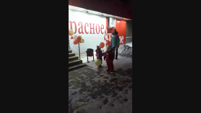 Live: Среднеуральская Птицефабрика