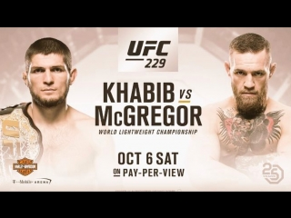 UFC 229 - Прямой Эфир Хабиб Нурмагомедов - Конор Макгрегор