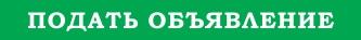 vk.com/away.php?to=http%3A%2F%2Fobv.sosedu74.ru%2Fcreate
