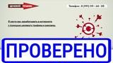 Видеокурс Целевой Трафик и Евгений Адаев помогут нам заработать Честный отзыв