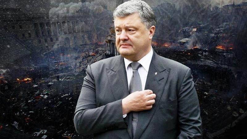 Новая Украина Фильм 1 й Дикие деньги