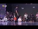 Tai vs Jiggy Jaya Dance Vision vol 6 Popping