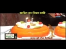 Sahil s Happy Birth Day Aap Ke Aa Jane Se Tune.pk Tune.pk (720) (via Skyload)