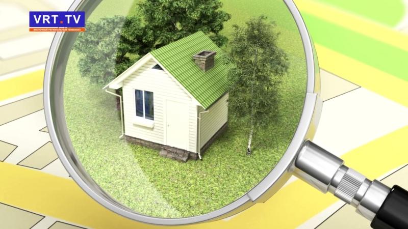 Рыночная и кадастровая сближаются Собственники могут ознакомиться с новой оценкой кадастровой стоимости земли и недвижимости.