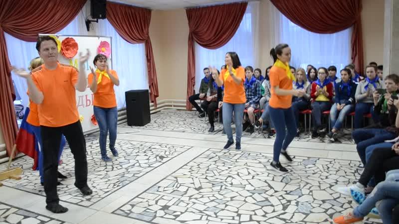 танец от воспитателей))2019