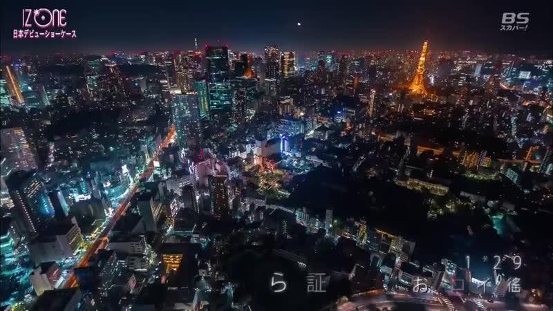 2019.02.08 Suki to Iwasetai MV Making Film