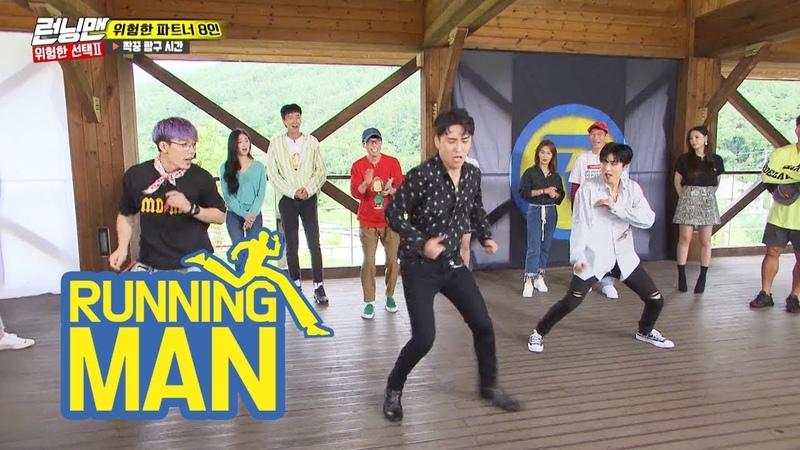 Seung Ri and iKON Decide to Perform Killing Me [Running Man Ep 416]