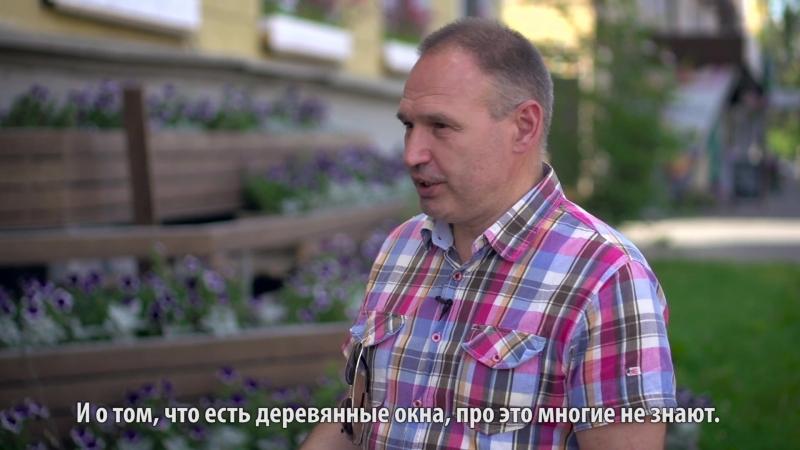 Детский омбудсмен Карелии Геннадий Сараев о важности оснащения детских зданий деревянными окнами