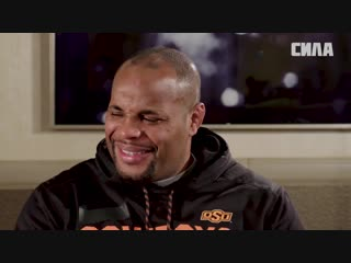 Ufc 230  daniel cormier - i will beat derrick lewis up