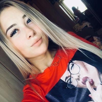 Daria Roenko