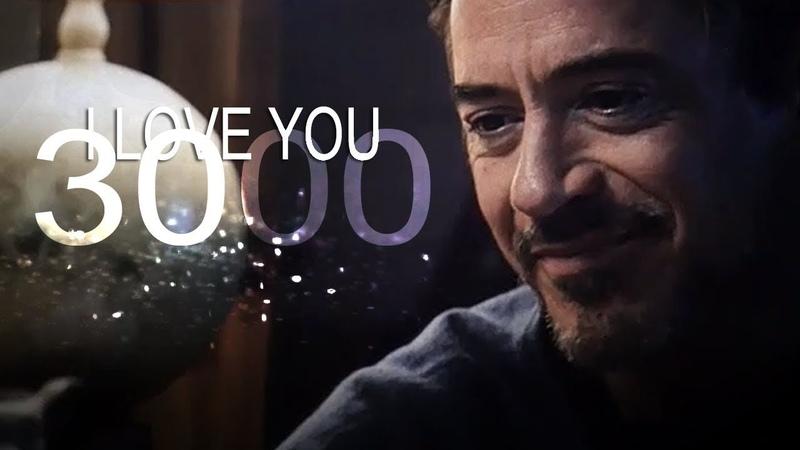 Марвел Тони Старк Люблю тебя 3000 раз