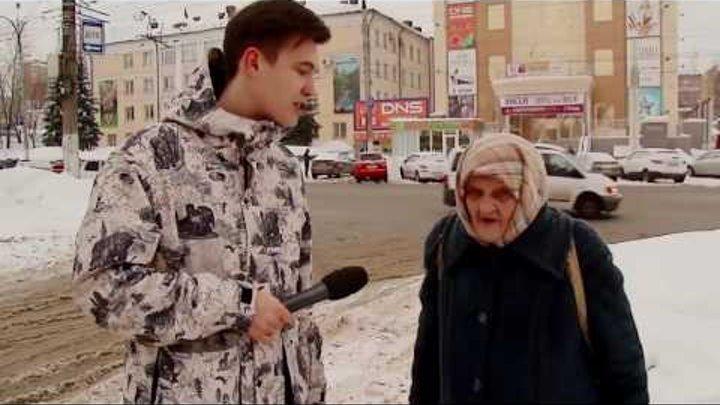 Бабушка поздравляет с 23 февраля Бабуля жжет смотреть всем!