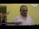 Евгений Аверьянов - Животворящие руны и Тонкий мир часть 1