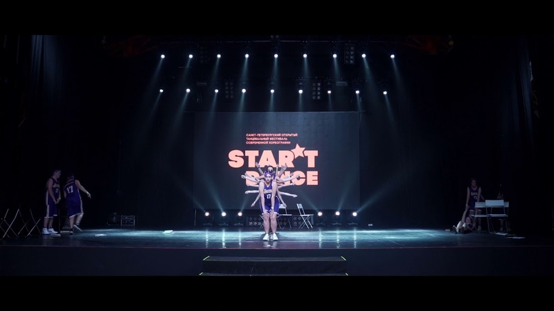 STAR'TDANCEFEST VOL13 10'ST PLACE STREET Styles Show beginners juniors cool kids crew