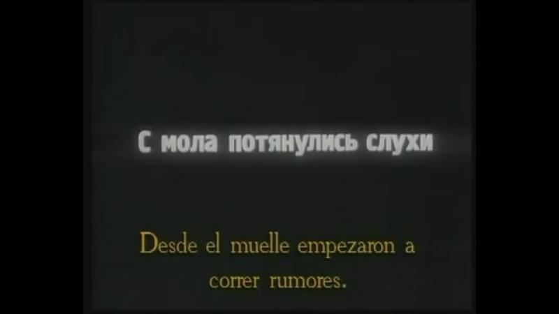 Eisenstein, S. ( 1925 ). El acorazado Potemkin. Moscú Mosfilm.