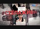 Андрей Малахов. Прямой эфир. СТЁПАЖИВИ 6-летнего ребёнка довели до состояния комы - 14.02.2019