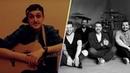 Сплин - «Выхода нет». Урок на гитаре, видеоурок, кавер, аккорды, бой, разбор.