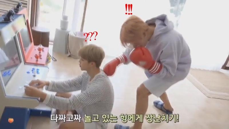 Jungkook and Jimin (정국 지민 BTS) - cute and funny moments