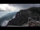 Вид с 1234 метров над уровнем моря, гора Ай-Петри