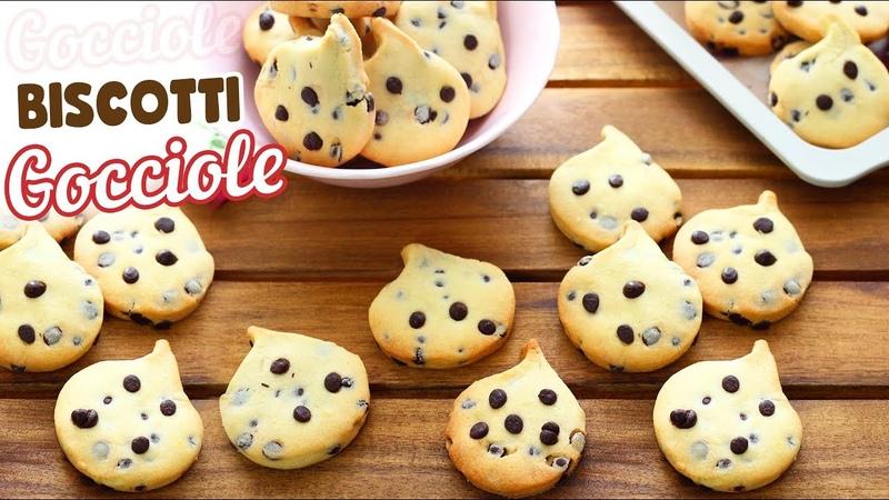 BISCOTTI GOCCIOLE FATTE IN CASA - Ricetta Facile Biscotti da Inzuppo