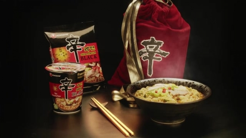 Nongshims Shin Ramyun Black Commercial Golden Chopsticks (English)