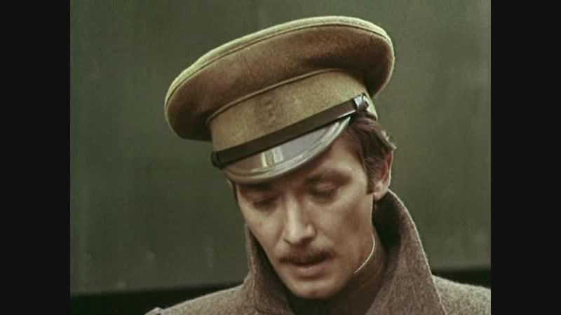 Государственная граница Мы наш мы новый фильм 1 из 8 драма военный СССР 1980 2 серии