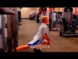 YES pain NO gain