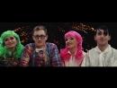 Головоломка Корпоратив Фильм новогодний 2017 идеи видео съемка