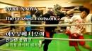 이노우에 나오야, 돌격형 복서를 부숴버리는 방법! Inoue Naoya Destroy Agressive Boxer.