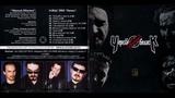 Черный Обелиск - Пепел (2003) (CD, Russia) HQ