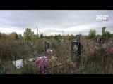 Надгробие в виде iPhone