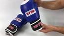 Перчатки для кикбоксинга TOP TEN WAKO