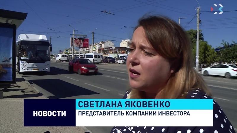 До конца года в Севастополе появится более 80 инновационных остановок.mp4