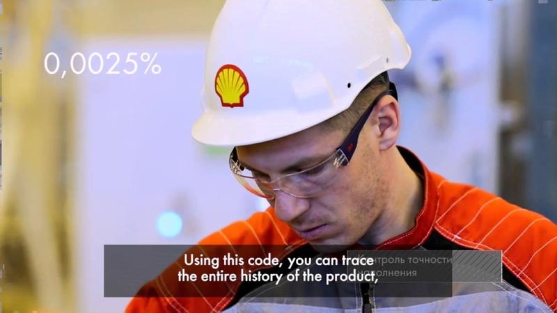 Производство Shell в России (г.Торжок)