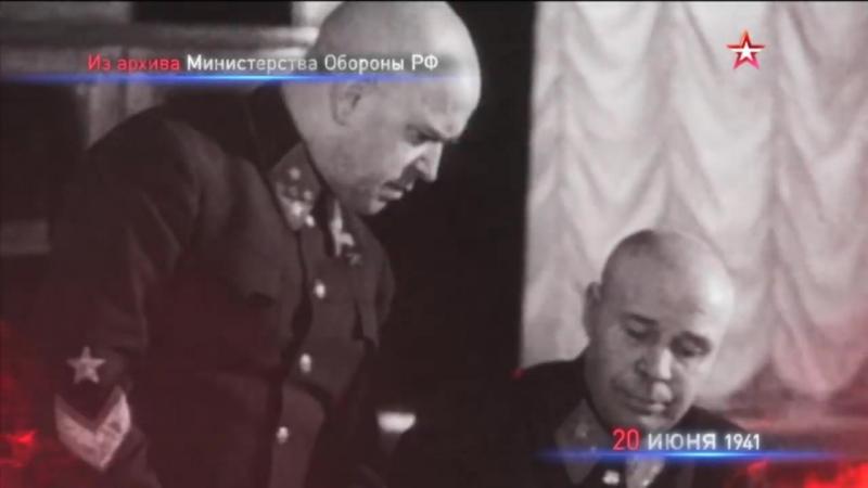 Проект Девять дней до войны 20 июня 1941 года