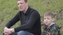 Отец и сын поют Вот как надо воспитывать сыновей