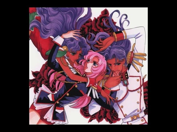 Shoujo Kakumei Utena OST XII Track 09 Absolute Destiny Apocalypse Full Version