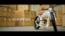 SEEV CHOPPER - Премиальный электровелосипед чоппер-круизер для взрослых.