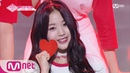 PRODUCE48 [단독/직캠] 일대일아이컨택ㅣ장원영 - I.O.I ♬너무너무너무_1조 @그룹 배틀 180629 EP.3
