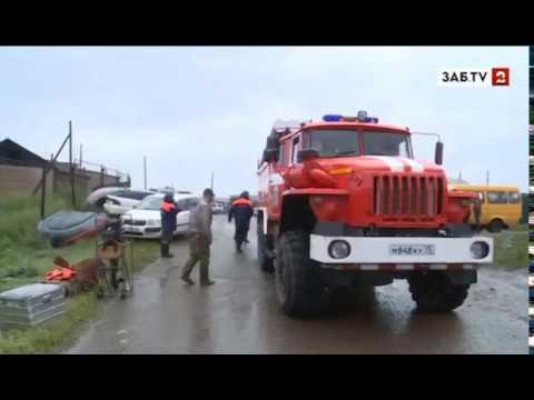 (15.07.2018) Чита Забайкальский край наводнение (новости ЗабТВ)