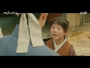[FULL] 181015 100 Days My Prince: EP.11 @ EXO's D.O. (Do Kyungsoo)