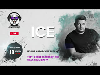 New author tracks | cpr | top 10 best week track by ice